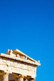 In greece   parthenon athens Stock Images