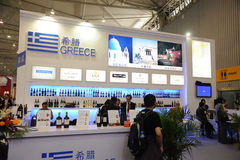 Greece wines pavilion Royalty Free Stock Photo