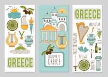 Greece set of banners. Vector set of vertical banner templates with traditional Greece elements. Travel touristic background. For poster, greeting cards, travel Royalty Free Stock Photo