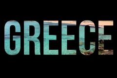 Greece sign Royalty Free Stock Photo
