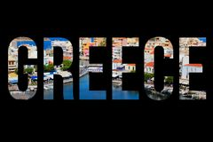 Greece sign Stock Image