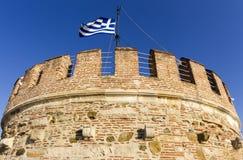 Greece Thessaloniki White Tower Royalty Free Stock Image