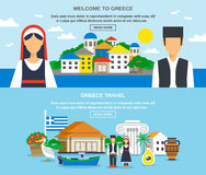 Greece Travel Banner Set royalty free illustration