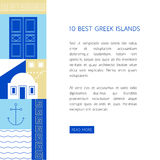 Greece travel concept. Stock Image