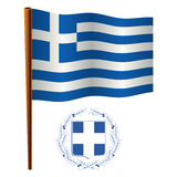 Greece wavy flag Stock Photo