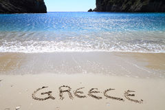Summer in Greece Stock Photo