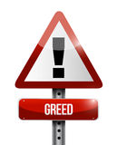 Greed warning sign illustration design Stock Photos