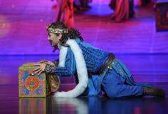 The greedy big beard-Hui Warrior-Hui ballet moon over Helan Stock Images