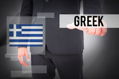 Greek against abstract grey room Royalty Free Stock Photos