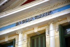 Greek Alpha Bank, Heraklion. Royalty Free Stock Photos