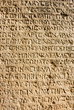 Greek alphabet Royalty Free Stock Image