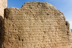 Greek alphabet Royalty Free Stock Photos