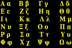Greek alphabet background Stock Image