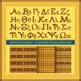 Greek alphabet background. Ancient Greek alphabet. Vector handwritten letters and three seamless background in the Greek style Stock Photo