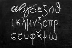 Greek alphabet Royalty Free Stock Photo