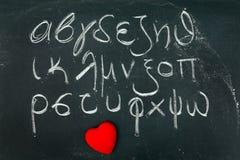 Greek alphabet Royalty Free Stock Images