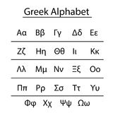 Greek alphabet vector with uppercase and lowercase letters. School education concept Royalty Free Stock Photos