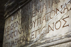 Greek ancient letters Royalty Free Stock Image