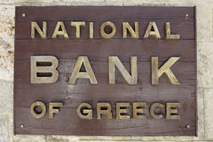 Greek Bank Stock Image