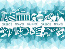The Greek banner Stock Photography
