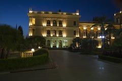 Greek building nightscene Royalty Free Stock Photo