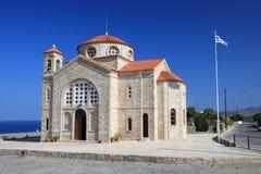 Greek Church. In Agios Georgios in Cyprus Royalty Free Stock Photo