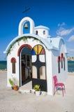 Greek church. Small greek church in Crete, Greece Royalty Free Stock Photos