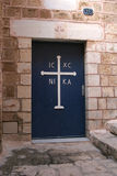 Greek Church Door. The door of the Greek Church in the old city of Jaffa, Israel Stock Images