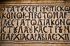 Greek Church Mosaic Royalty Free Stock Photo