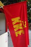 Greek Communist Party Flag Stock Image