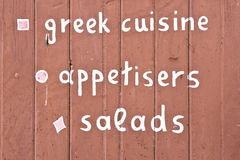 Greek cuisine Royalty Free Stock Images
