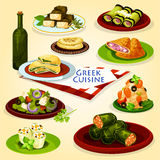 Greek cuisine healthy lunch cartoon poster Royalty Free Stock Photo