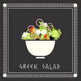 Greek Cuisine Image Royalty Free Stock Photos