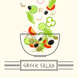 Greek Cuisine Image Royalty Free Stock Images