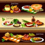 Greek cuisine dishes banners set. Greek cuisine restaurant banners. Meat roll with cheese and pickled olive, pita bread with herbs, fried fish with vegetables Royalty Free Stock Photo
