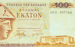 Greek drachma. 100 drachma note from before the introduction of the Royalty Free Stock Image