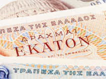 Greek Drachma Royalty Free Stock Photos