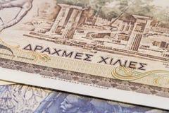 Greek Drachma Royalty Free Stock Photo