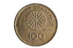 Greek 100 drachmas coin reverse Star of Vergina royalty free stock image