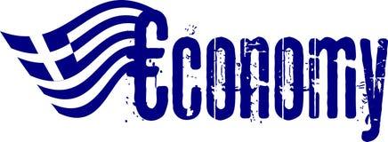 Greek economy Stock Image