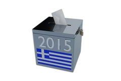 Greek 2015 election ballot box Royalty Free Stock Photography