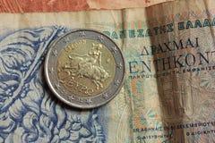 Greek euro coin Stock Photo