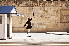 Greek evzones in Athens Stock Images