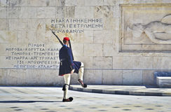 Greek evzones - greek tsolias - guarding the presidential mansion Athens Greece Stock Images