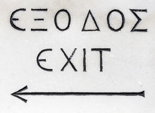 Greek exit sign Royalty Free Stock Photo