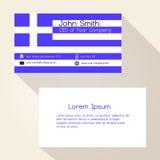 Greek flag color business card design eps10 Royalty Free Stock Images