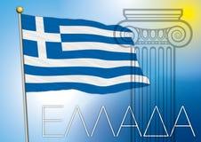 Greek flag in the wind, greek name ellada Stock Image