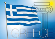 Greek flag in the wind Royalty Free Stock Images