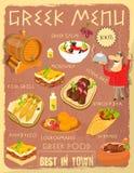 Greek Food Menu Stock Images