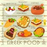 Greek Food Menu Stock Image